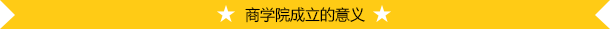 www.fuhenglighting/school/yellow3.png